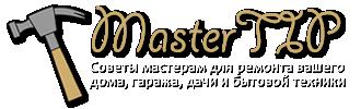 MasterTIP.ru