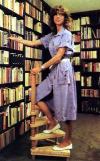 Библиотечная лестница
