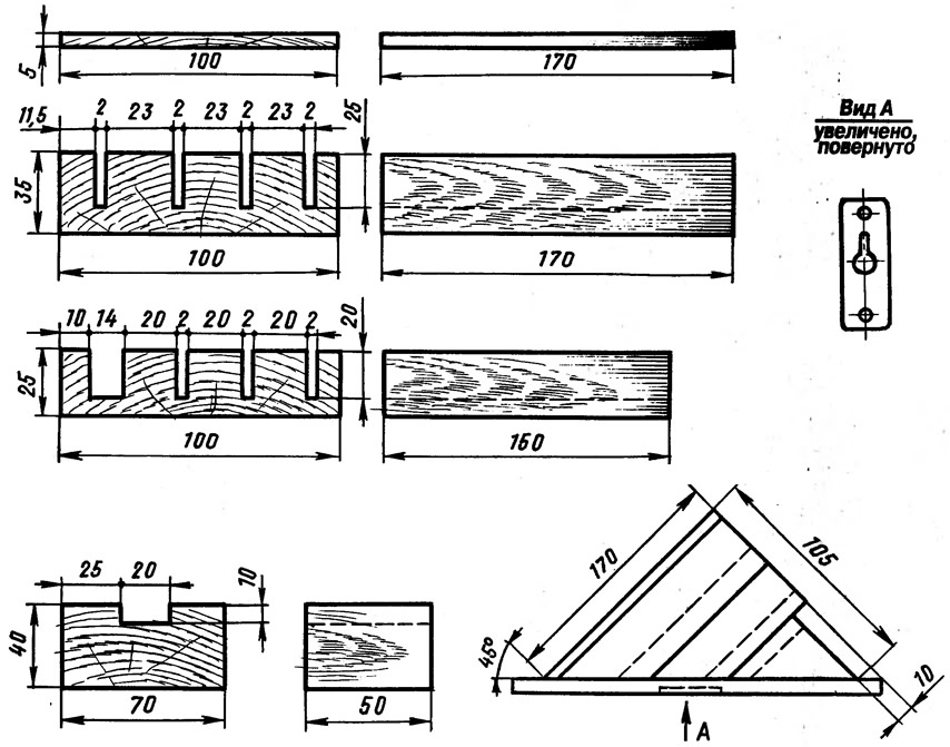 Подставка для ножей схема