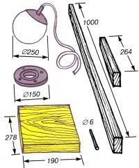 Детали для изготовления торшера