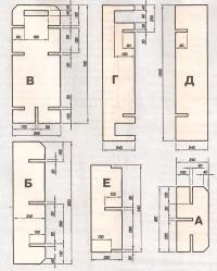 Детали столика. Материал - ДСП толщиной 20 мм. Детали В, Г, Д и Е в двух экземплярах