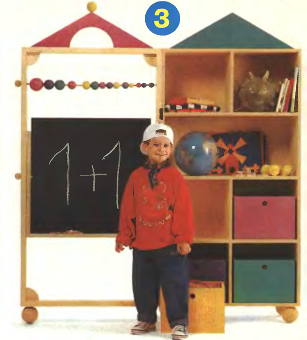 Детская школа