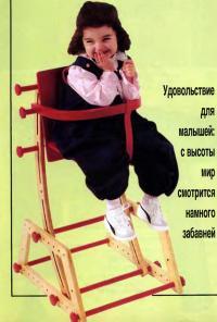 Детское кресло «Топ-Банана»