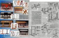 Другие конструкции столов