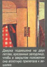 Дверка подвешена на двух петлях, врезанных заподлицо