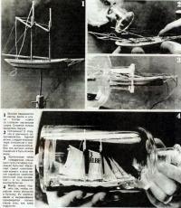 Этапы изготовления корабликов