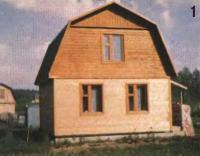 Этапы строительства на примере этого домика