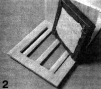 Фото 2. Основание мягкой вставки сиденья