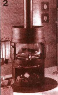 Фото 2. Печь со стеатитовой футеровкой