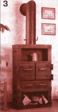 Фото 3. Печь прямоугольная