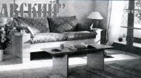 Фото собранного дивана