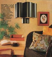 Фото светильника в интерьере комнаты