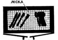 «Гамак» для вилок и ножей