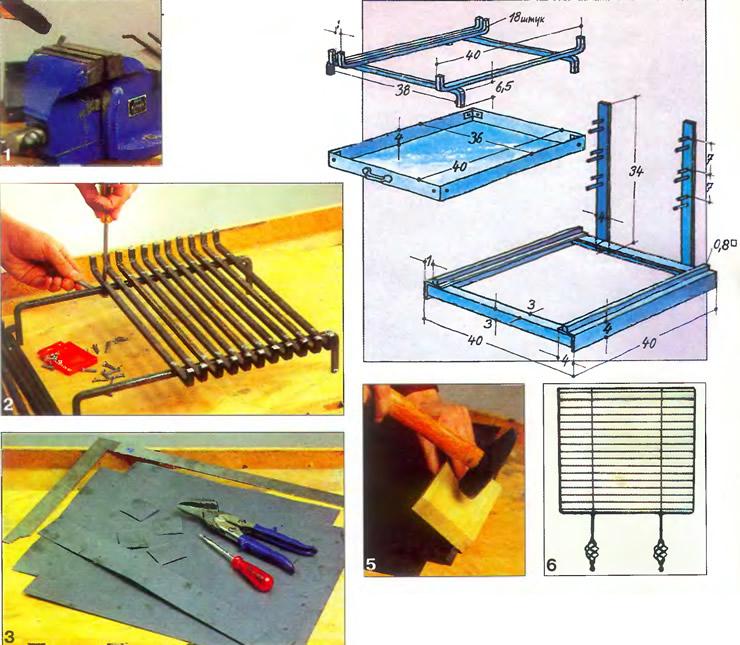 Изготовление гриль-решетки