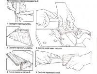 Изготовление «ласточкина хвоста»-2