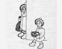 Компас для ребенка