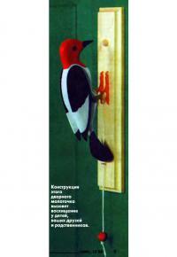 Конструкция этого дверного молоточка вызовет восхищение