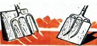 Лопата из вил