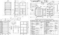Материалы и детали для изготовления мультимакса