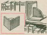 Надежная подставка для книг