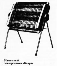 Напольный электрокамин «Кварц»