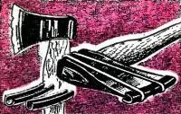 Ножны для топора