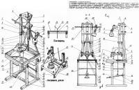 Общий вид и чертеж сверлильного станка