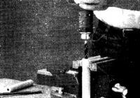 Отверстие для металлического стержня