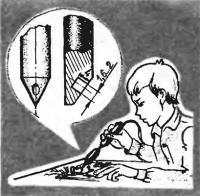 Паяльник для печатных плат