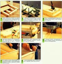 Последовательность изготовления стеллажа