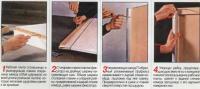 Последовательность изготовления стола