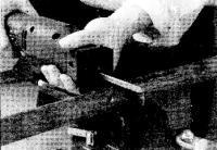 Прорези для подвески инструмента