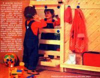 Ребенок может причесаться не открывая дверку