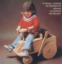 Ребенок сидит на тракторе
