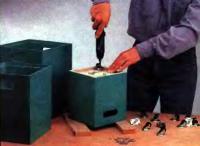 Рис. 10. С помощью шурупов крепят ролики