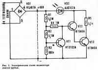 Рис. 1. Электрическая схема индикатора снятой трубки