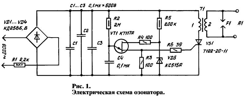 Электрическая схема озонатора
