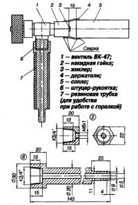 Рис. 1. Горелка с вентилем ВК-74