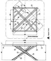 Рис. 1. Каркас стола