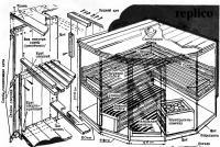 Рис. 1. Конструкция и размеры сауны