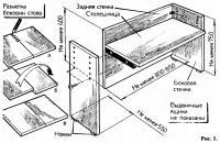 Рис. 1. Конструкция стола