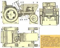 Рис. 1. Микротрактор