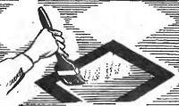 Рис. 1. Поперечное нанесение раствора по трафарету
