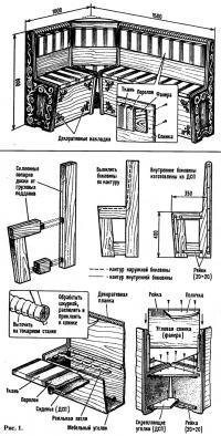 Рис. 1. Пристенные диванчики
