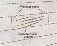 Рис. 1. Разметьте линии обреза поврежденного участка