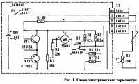 Рис. 1. Схема электрического термометра