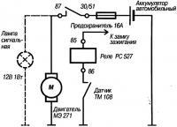 Рис. 1. Схема подключения вентилятора