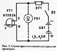 Рис. 1. Схема простого искателя скрытой проводки