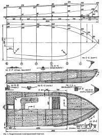 Рис. 1. Теоретический и конструктивный чертежи