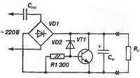 Рис. 2. Диодно-транзисторный аналог стабилитрона
